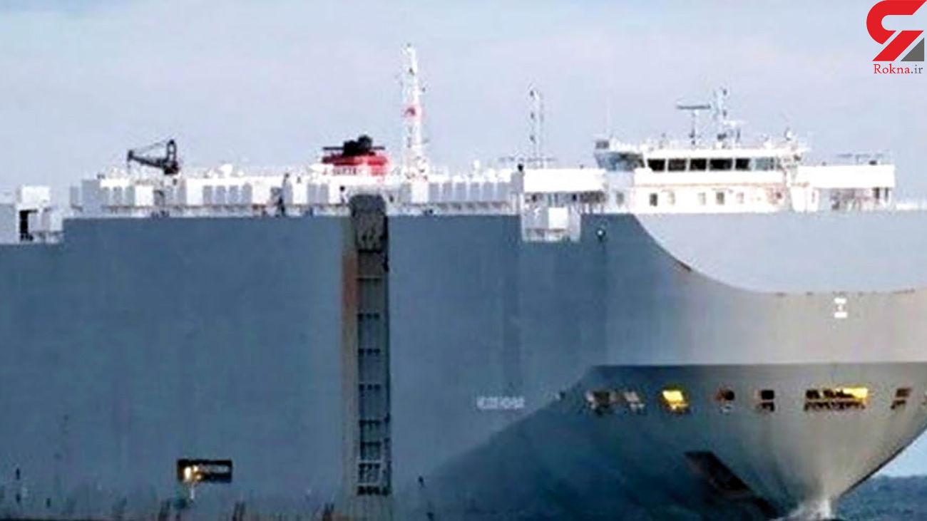 حمله به کشتی اسرائیلی در خلیج فارس + جزئیات و عکس