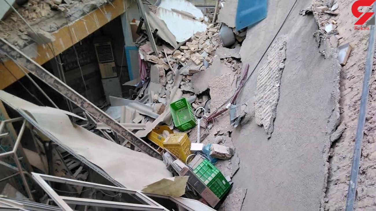 ریزش ساختمان نیمه کاره در افسریه / 2 تهرانی زخمی شدند