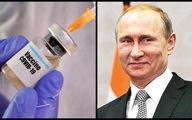 خبر کرونایی پوتین / به کارکنان سازمان ملل مجانی واکسن می زنیم