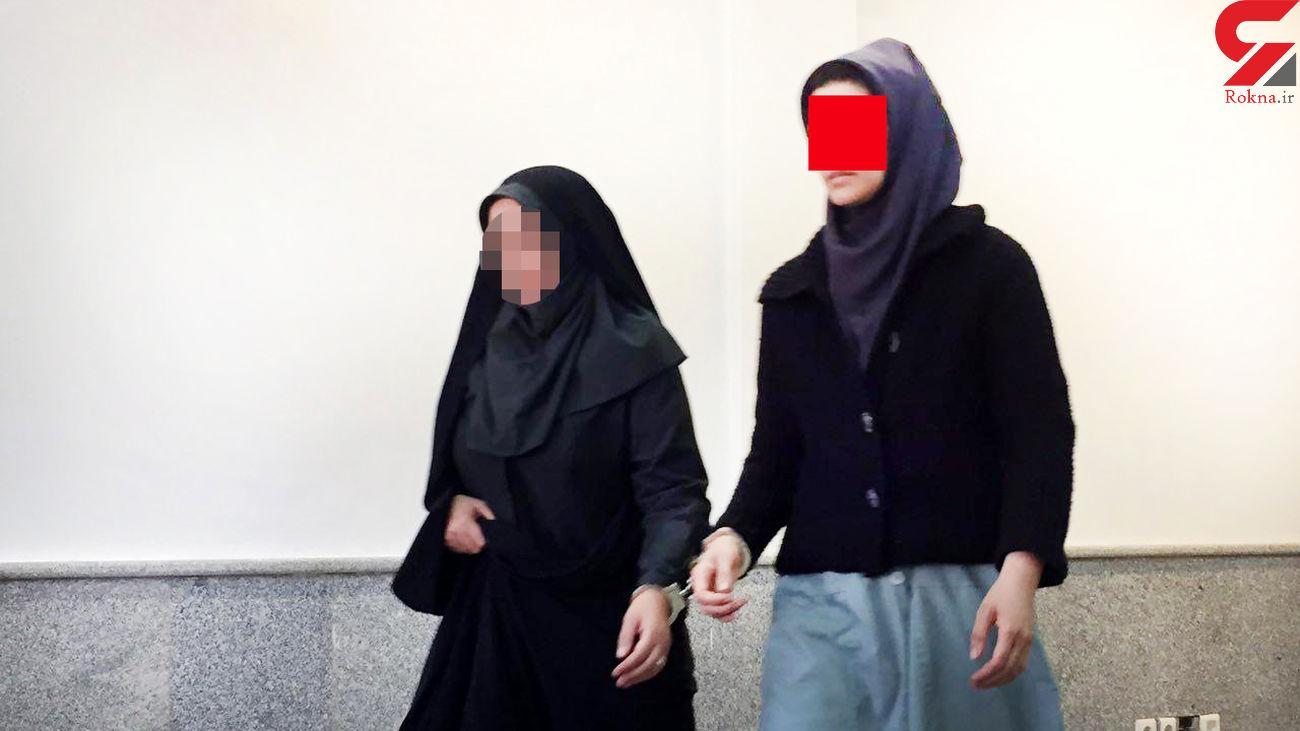مامان، منو کشتی دیگه نزن! / زن تهرانی  شوهر و فرزندانش را قتل عام کرد + عکس خدیجه