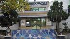 7 کارمند شهرداری مهاباد به اتهام فساد مالی دستگیر شدند