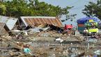 جزئیات تلفات زمینلرزه و سونامی در اندونزی + تصاویر