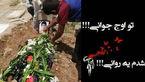 پسر 12 ساله آبادانی بخاطر فقر خودش را دار زد! + عکس و فیلم