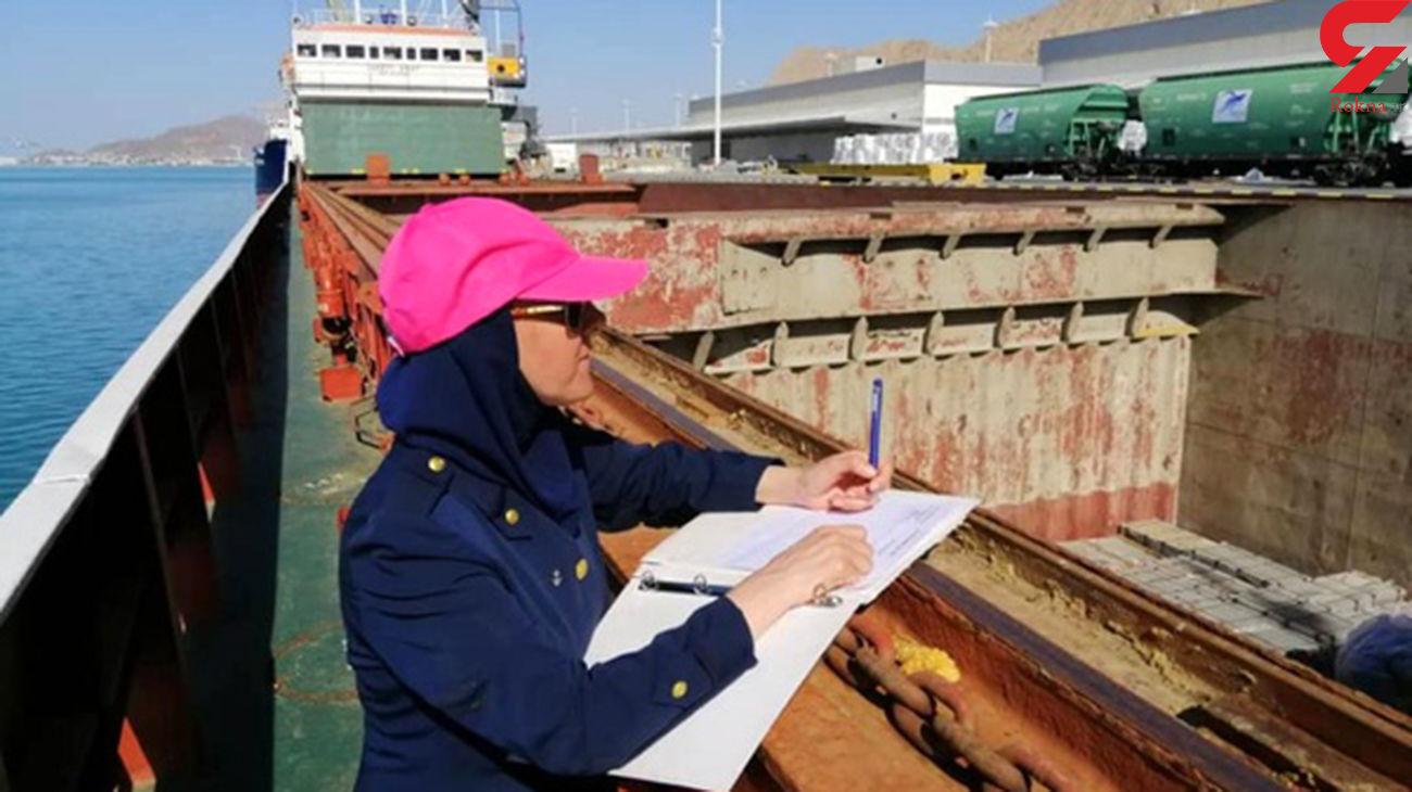 اولین زن دریانورد دریای خزر از مشکلات زنان دریانورد گفت: زنان اجازه تحصیل در دانشگاه های دریایی را ندارند