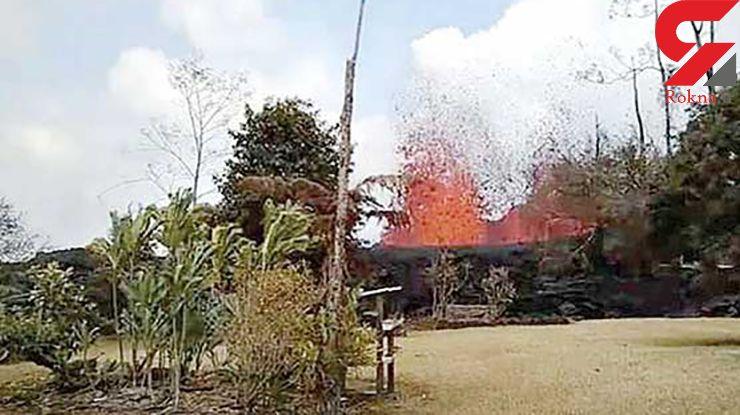 فوران آتشفشان از داخل یک خانه + عکس و فیلم