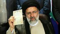 حضور ابراهیم رئیسی در انتخابات ریاست جمهوری