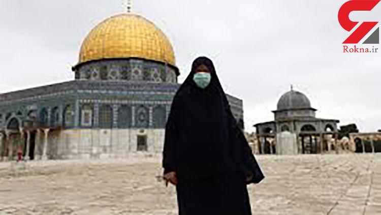 کرونا مسجد الاقصی را هم تعطیل کرد