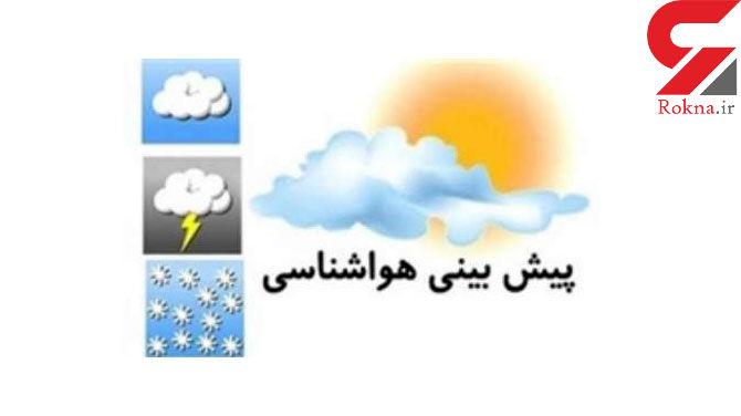فعالیت سامانه بارشی در اکثر مناطق کشور/ آسمان تهران بارانی است