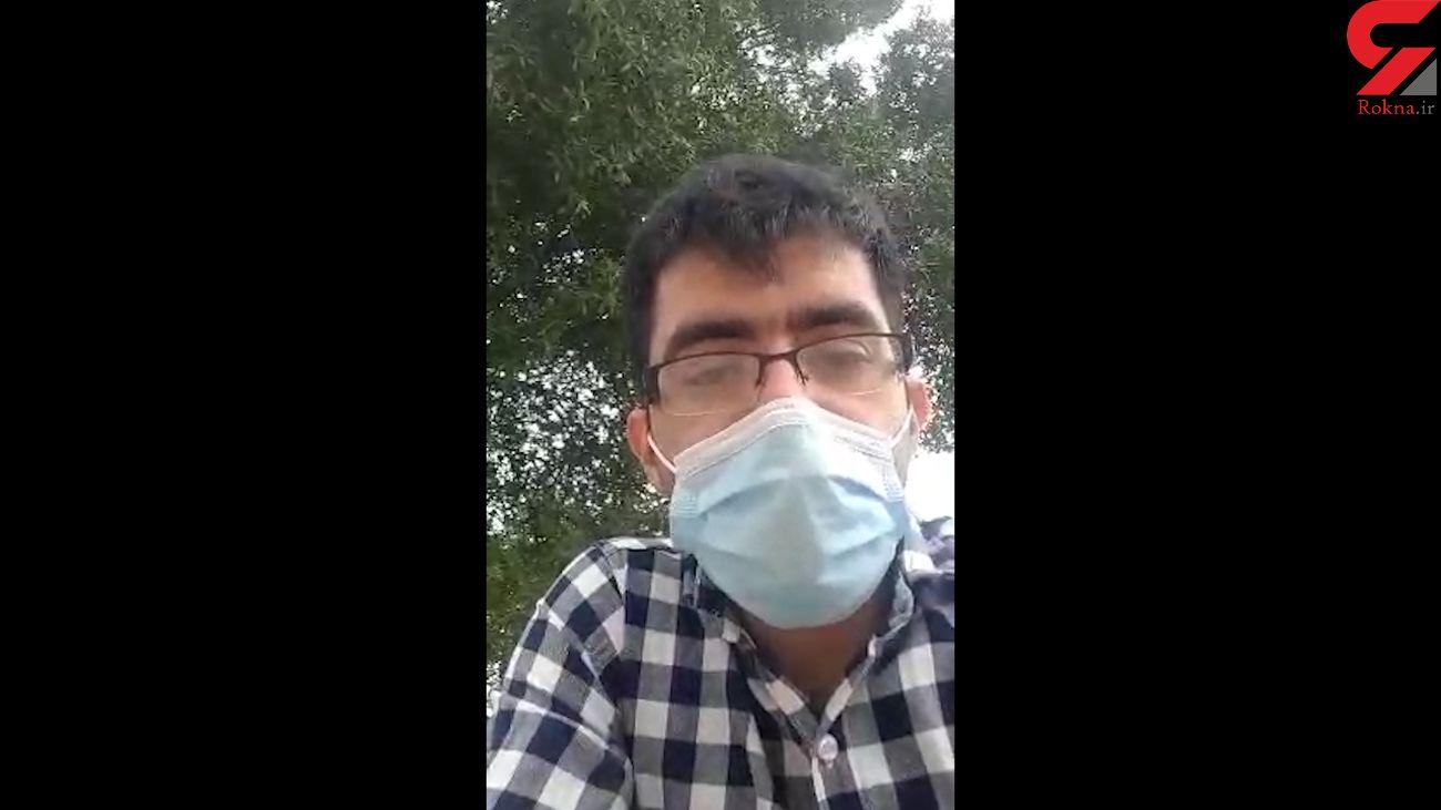 سیلی خوردن پرستار دوران کرونایی از مدیر شبکه بهداشت رامهرمز + فیلم