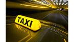 تلاش یک شرکت روسی برای طراحی تاکسی هوایی