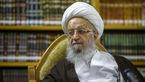 صحبت های آیت الله مکارم شیرازی در مورد مقابله با کرونا