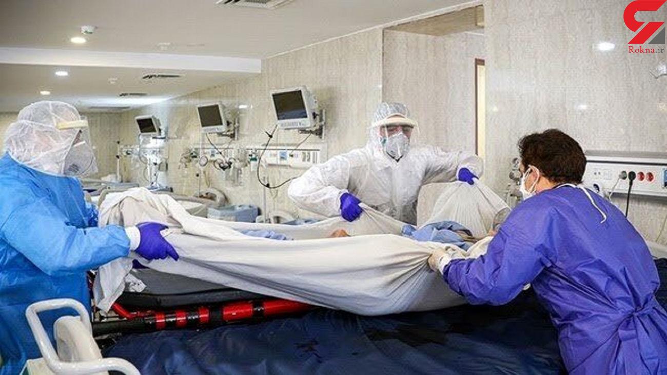 پرستار باسابقه بیمارستان بوشهر بر اثر ابتلا به کرونا درگذشت + عکس