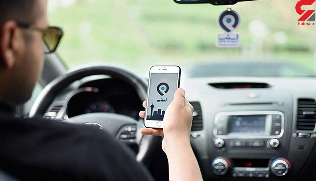 کدام رانندگان اسنپ حق تردد در شب دارند؟ / سرنوشت رانندگانی که  کرونا می گیرند