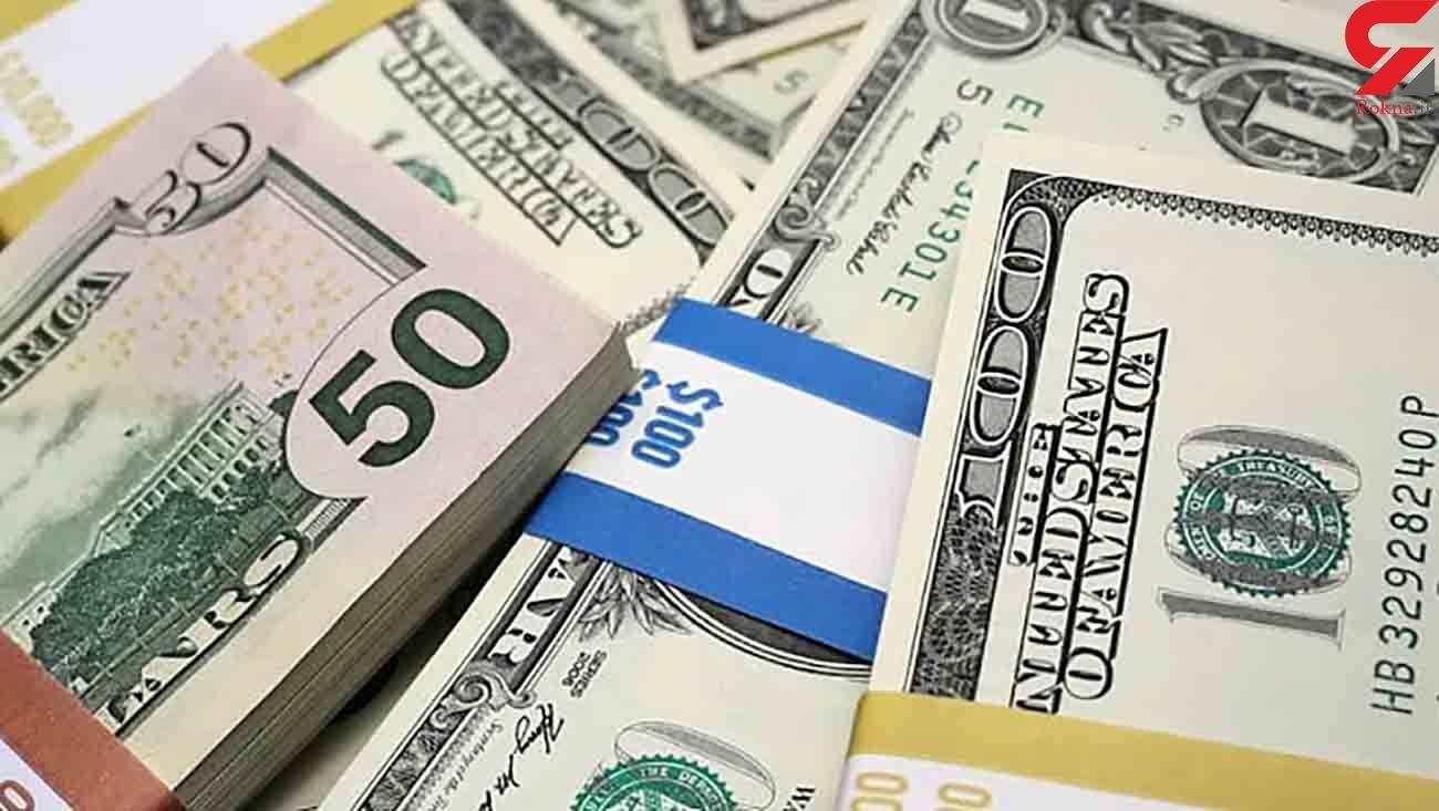 قیمت دلار و قیمت یورو امروز چهارشنبه 5 شهریور 99