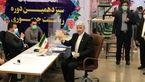 رامین مهمانپرست برای حضور در انتخابات 1400 ثبت نام کرد + فیلم