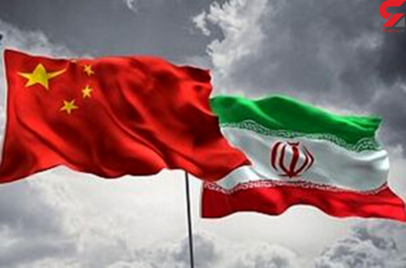 اسرائیل باید تمام تلاش خود را بکند تا مانع توافق تجاری ایران و چین شود