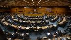 آمریکا در شورای حکام: ایران مانع جمعآوری اطلاعات آژانس از تاسیساتش نشود!