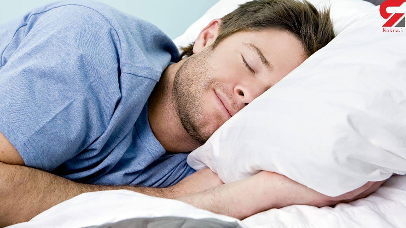 بدخواب ها بخوانند / راهکارهای موثر برای خوب خوابیدن