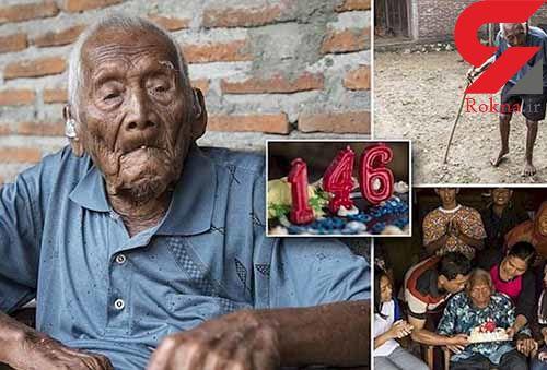 پیرمرد  146 ساله شمع تولدش را فوت کرد