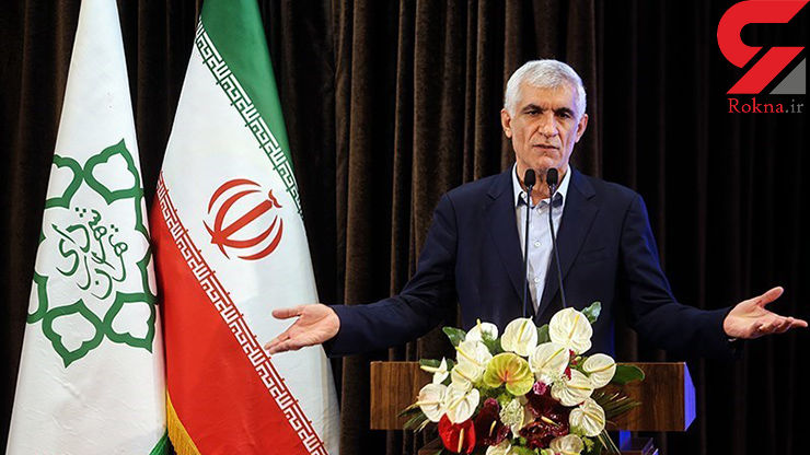 واکنش شهردار تهران به وقوع زلزله ۶ ریشتری در تهران/ تغییر کاربری باغات را ممنوع کردیم