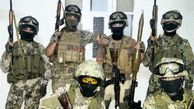 Baghdad Govt. Urged to Take Trump's Pardons for Blackwater Guards to UNSC