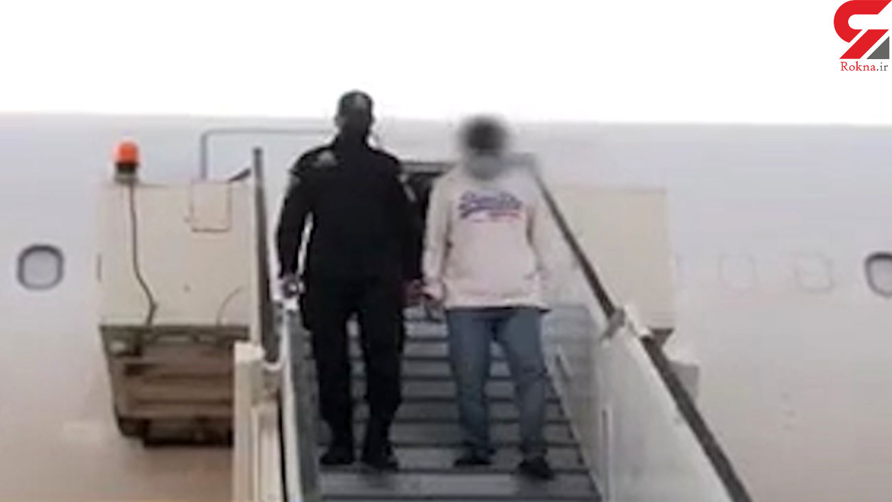 کلاهبردار شبکه های ماهواره ای ایرانی دستگیر و به کشور برگردانده شد + فیلم
