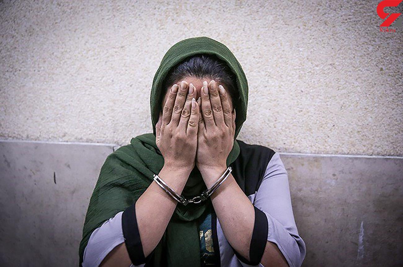 فرار زن خائن و دوستش سهیل به آلمان / بازداشت فریبا در بازگشت به ایران