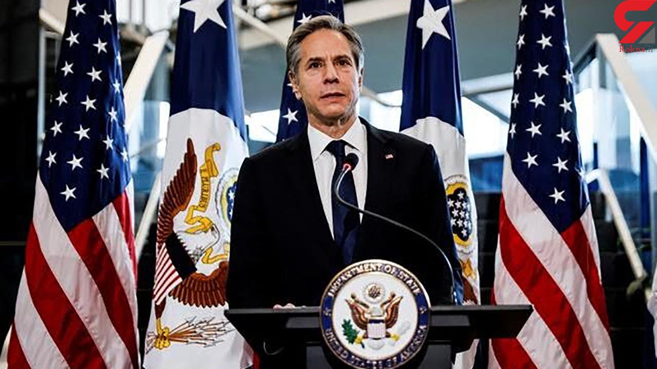 توضیح وزیر خارجه آمریکا درباره لغو برخی از تحریم ها