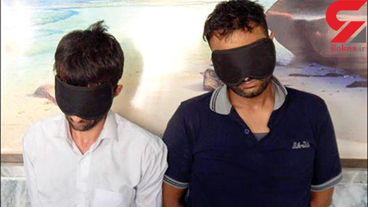 پیام اضطراری از سرویس بهداشتی یک خانه به پلیس مشهد رسید+تصاویر