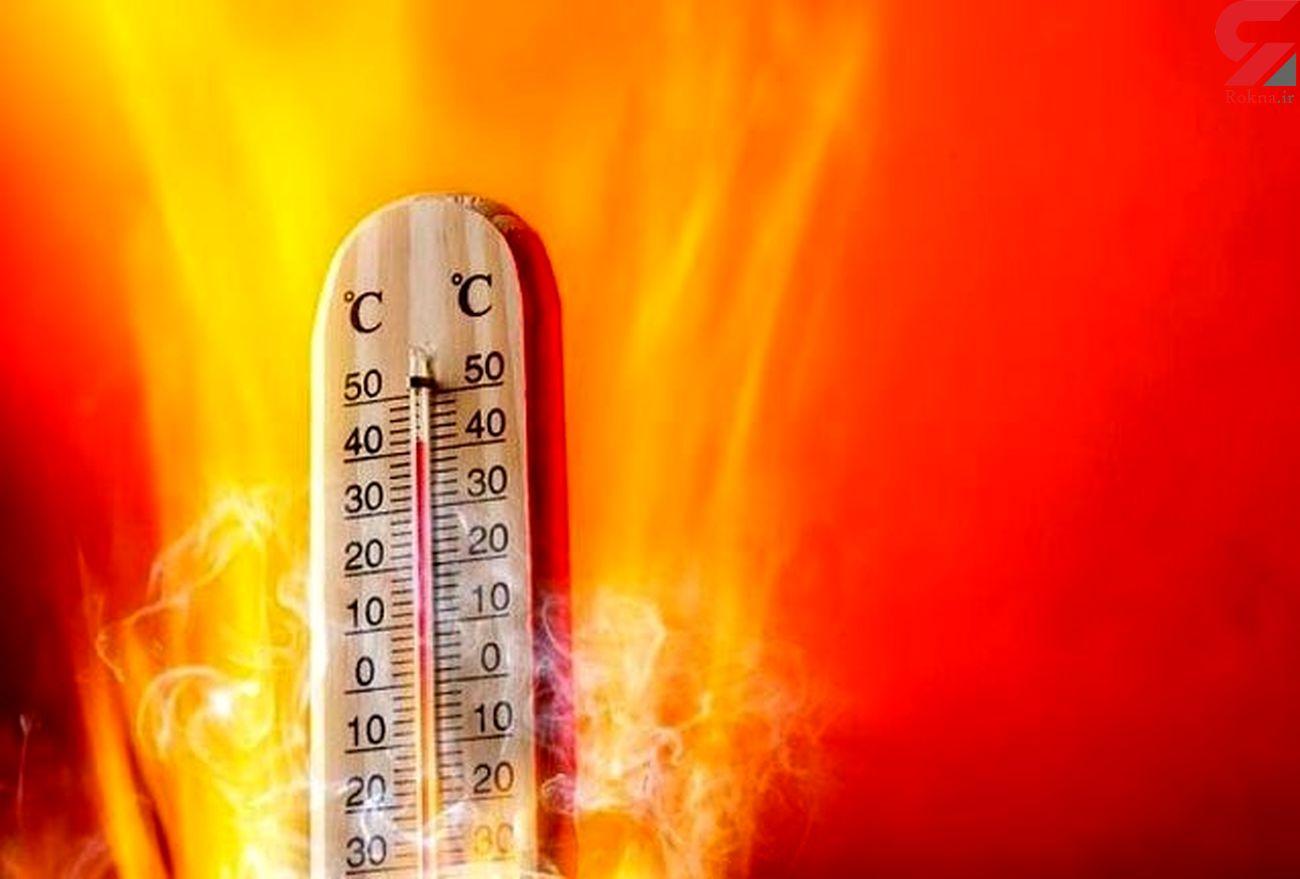 پیش بینی وضعیت آب و هوای کشور تا سه شنبه 18 خرداد