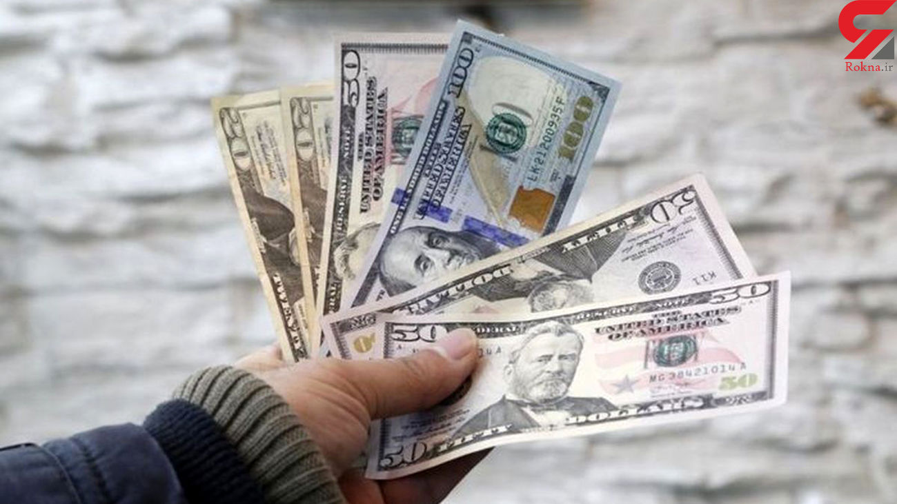 قیمت دلار نیمایی امروز ۸ بهمن ماه