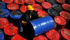 قیمت جهانی نفت امروز چهارشنبه 19 خرداد