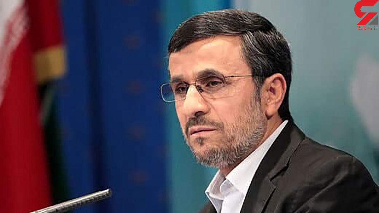 احمدینژاد از حضور در انتخابات 1400 رد صلاحیت شد ! / مشایی خبر داد