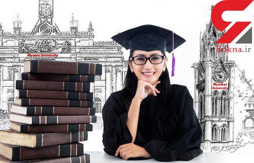 هزینه های تحصیل در چهار کشور آسیایی