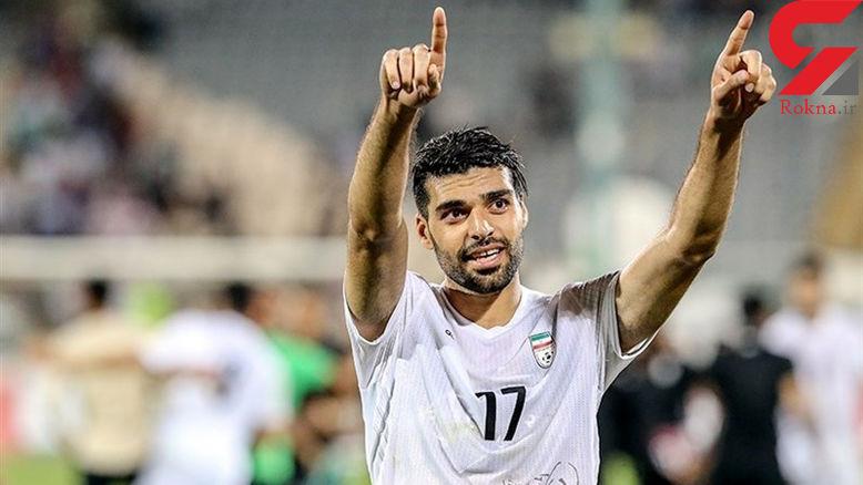 احتمال مصدومیت ستاره کیروش در آستانه جام جهانی +عکس