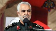 بازداشت تیم ترور سردار سلیمانی در کرمان
