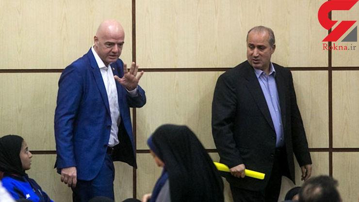 رئیس فیفا وارد تهران شد