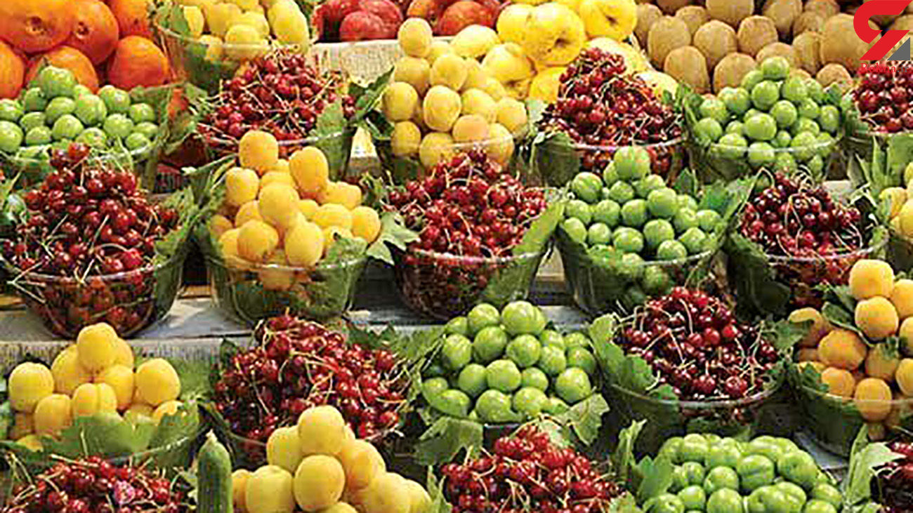 آخرین نرخ بازار میوه و تره