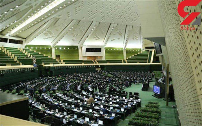 با ۲۰۴ رای موافق؛ کلیات طرح مجلس برای حمایت از سپاه در برابر اقدامات آمریکا تصویب شد
