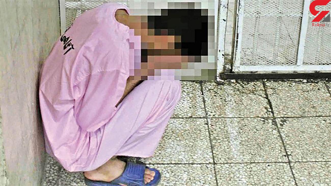 یک مشت برای مرگ نوعروس قبل از جشن ازدواج / اعتراف داماد در سقز