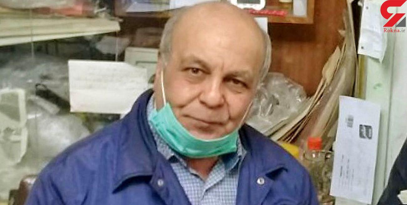 بچه محل تختی با 20 هزار یورو یک زندگی را در تهران نجات داد + عکس