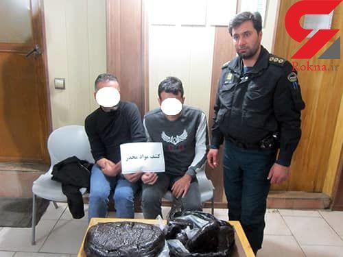 کشف 15 کیلو گرم تریاک در شمال تهران