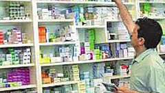 خطوط تولید دارو با پرداخت ۵۰۰ میلیون یورو تعطیل نمی شوند