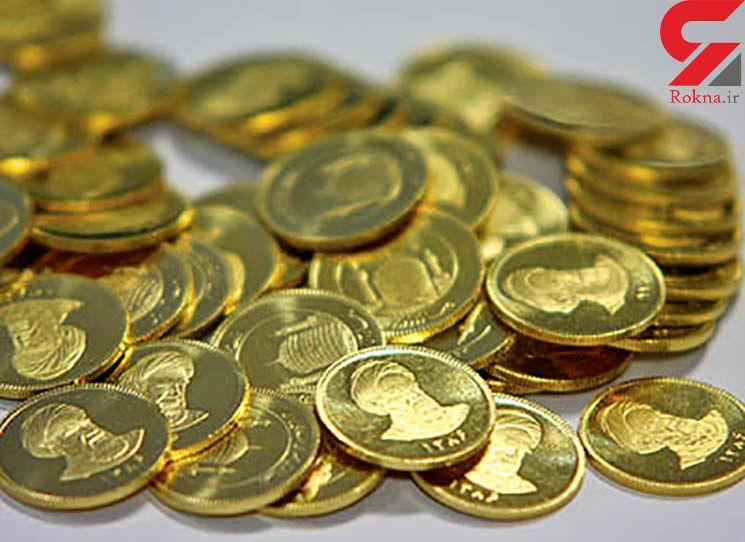 قیمت سکه و طلا در بازارهای امروز