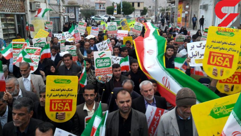 راهپیمایی باشکوه مردم بخش آبدان / بارندگی مانع حضور باشکوه مردم در راهپیمایی 22 بهمن نشد+تصاویر