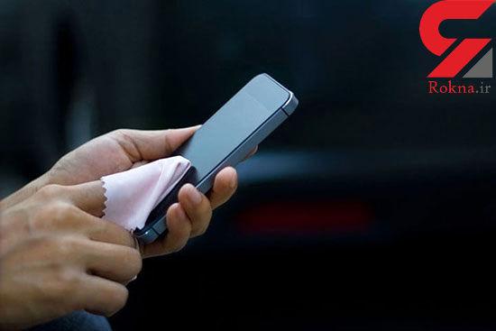 تمیز کردن صفحه گوشی تلفن همراه با این روش ها