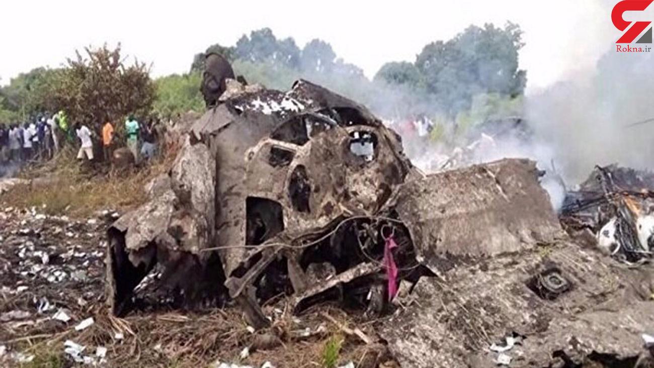 سقوط هواپیما با 17 کشته در سودان جنوبی