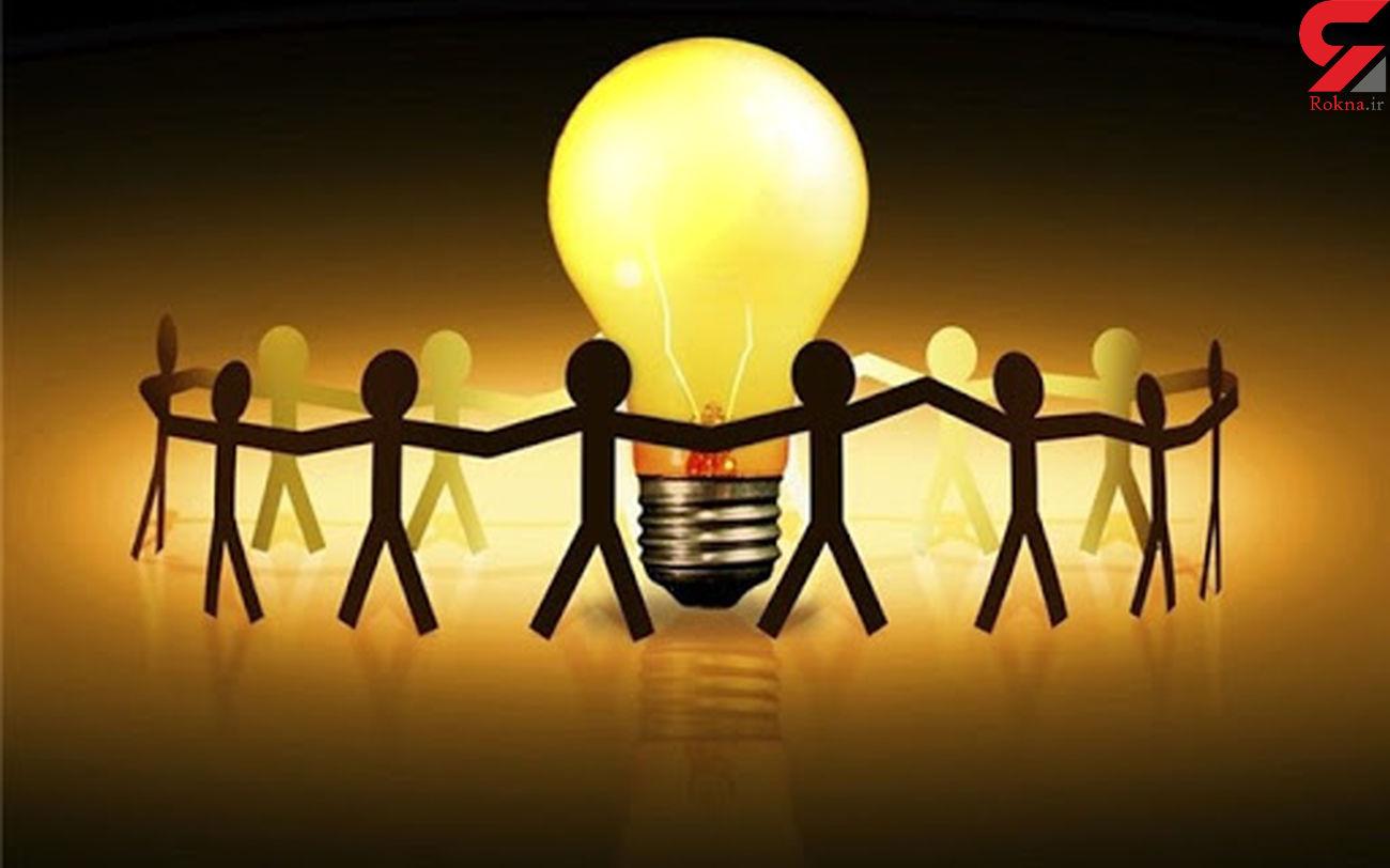 هشدار در نیروگاههای تولید برق و لزوم مصرف بهینه برق