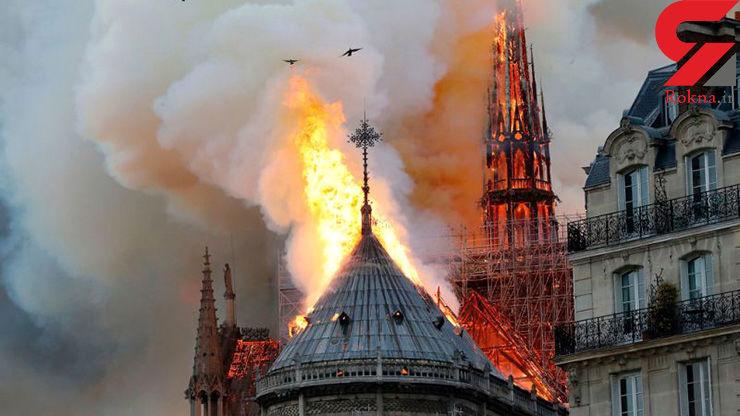 کلیسای نوتردام در آتش سوخت + فیلم و عکس