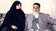 نظر امام خمینی درباره «چندهمسری»